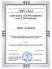 Протягом 2015 -2016 року представництвом  Міжнародної програми розвитку дитини в Україні (International Child Development Programme in Ukraine, ICDP) було проведено 3 модулі програми