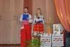 Заходи до вшанування пам'яті Т.Г.Шевченка у навчальних закладах відділу освіти Артемівської міської ради