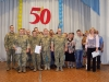 3 червня 2016 року у Міському народному домі відбувся урочистий захід з нагоди 50-річчя військової частини А-4176.