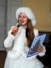 Красуня Зима завітала 17 грудня 2016 року в гості до вихованців 0 класу групи «Мозаїка» художнього відділення Школи мистецтв міста Бахмут.