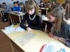 Урок з історії Української революції в Бахмутській школі №10
