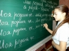 Протягом березня в Бахмутській школі №5 триває місячник родинно-сімейного виховання, оголошений Управлінням освіти Бахмутської міської ради.
