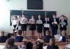 Операція «Первоцвіт» в Бахмутській школі №5
