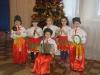 Святкування Різдва в дитячому садочку №40 «Посмішка» м.Бахмута