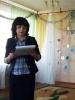 Реалізація варіативної складової Держстандарту дошкільної освіти обговорена на нараді завідувачів закладів дошкільної освіти