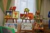 Творчий звіт Школи мистецтв міста Бахмута.