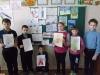 З нагоди Дня українського добровольця в школах м.Бахмута проведено низку виховних заходів.