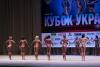 Бронзова призерка чемпіонату України з бодібілдингу