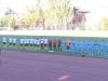 6 жовтня, в рамках святкування Дня захисника України на футбольному полі стадіону «Металург» м. Бахмута пройшла матчева зустріч між командами прокуратури Донецької та Київської областей.