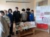 Представники Бахмутського міськрайонного відділу філії Державної установи « Центр пробації» в Донецькій області разом із суб'єктами пробації відвідали  Центральну міську бібліотеку м. Бахмут