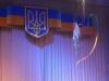 26 червня 2019 року у міському центрі культури та дозвілля ім. Євгена Мартинова відбулося урочисте зібрання з нагоди 23-ої річниці прийняття Конституції України.