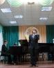 110-річчя з дня заснування Школи мистецтв м. Артемівська