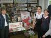 Війна відгриміла та пам'ять жива» - так називалося свято в міській бібліотеці для дітей, яке було присвячено Дню Перемоги.