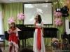 Сольный концерт в Школе искусств