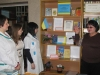 В навчальних закладх І-ІV рівнів  акредитації розташованих на території Артемівської міської ради відбулись  тематичні  заходи з нагоди Дня Соборності та Свободи України
