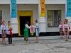 24 серпня 2015  року на площі біля Міського народного Дому відбулися заходи, присвячені  Дню Незалежності України та святу мікрорайону  «Цветмет».
